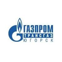 Совет молодых ученых и специалистов ООО «Газпром трансгаз Югорск»