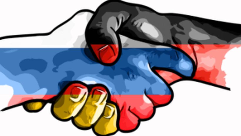 Молодёжное сотрудничество России и Германии