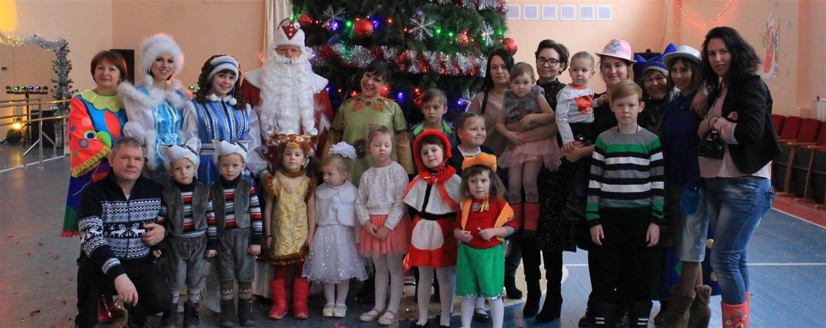 Новогоднее поздравление для «Молодой семьи»