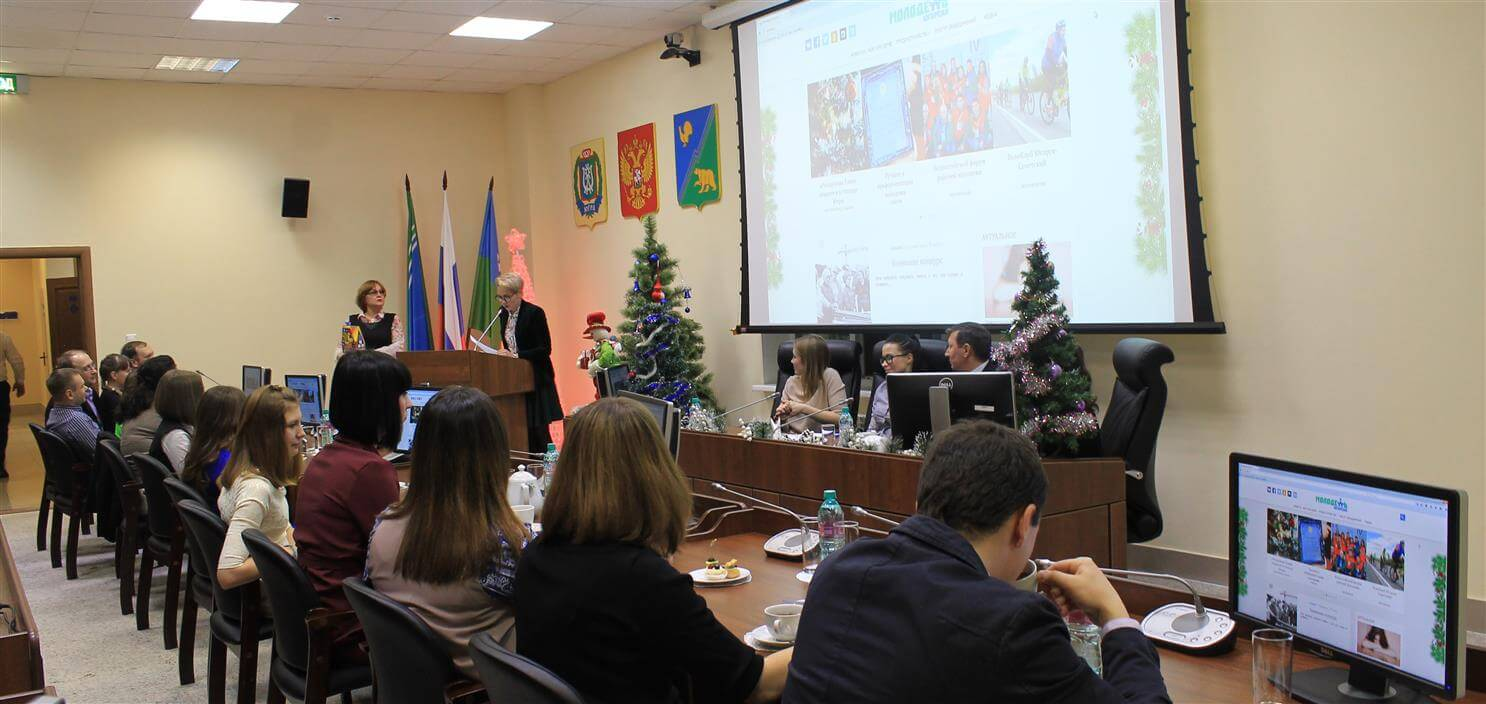 Новогодняя встреча молодёжи с главой города Югорска