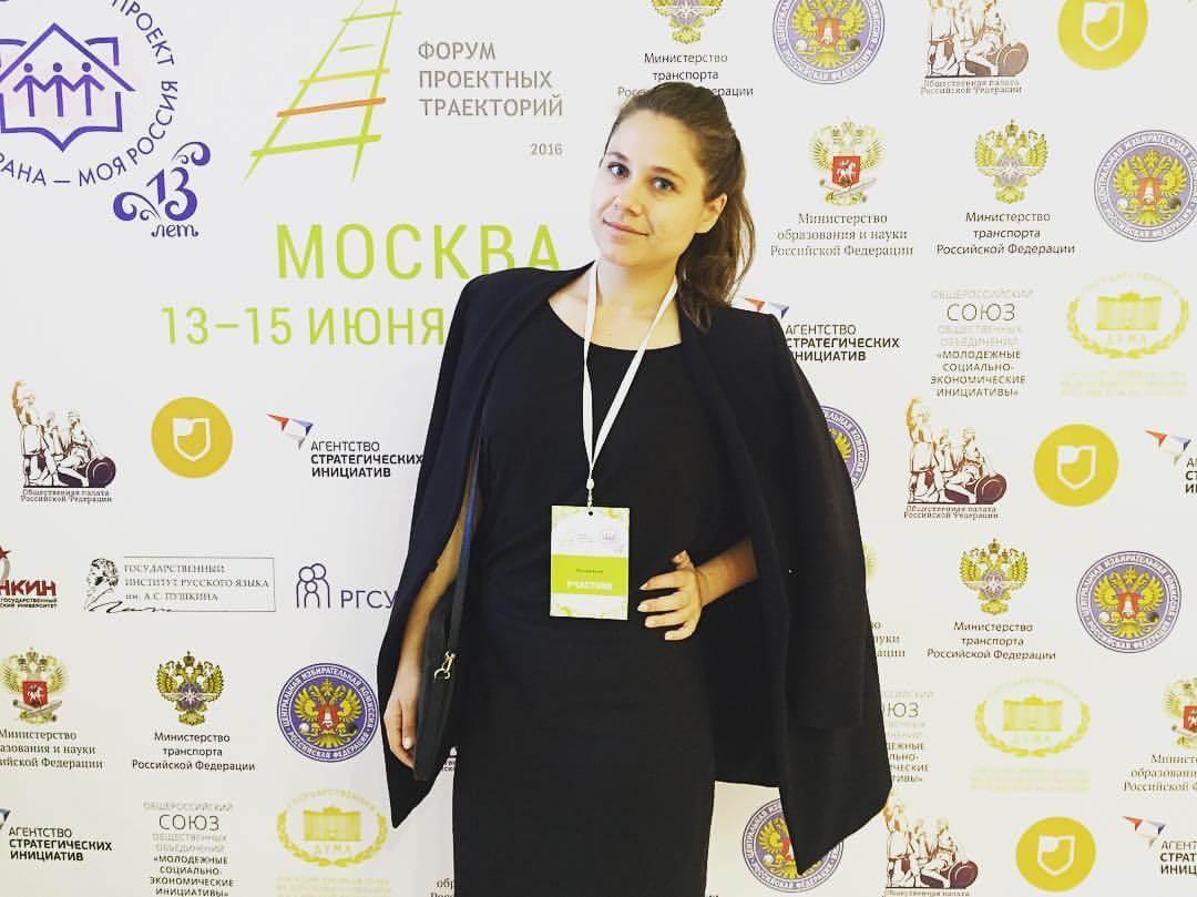 Моя страна – Моя Россия