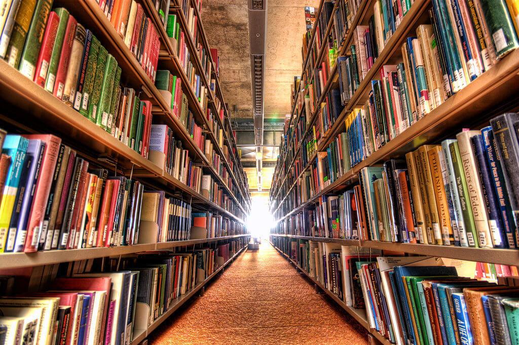 Библиотека приглашает…