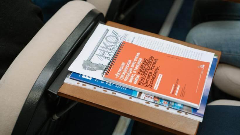 План развития добровольчества в России