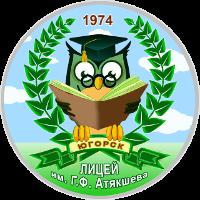 Школьное ученическое самоуправление «Союз лицеистов»