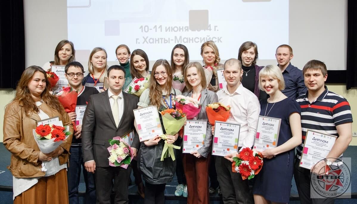 Конкурс молодежных проектов