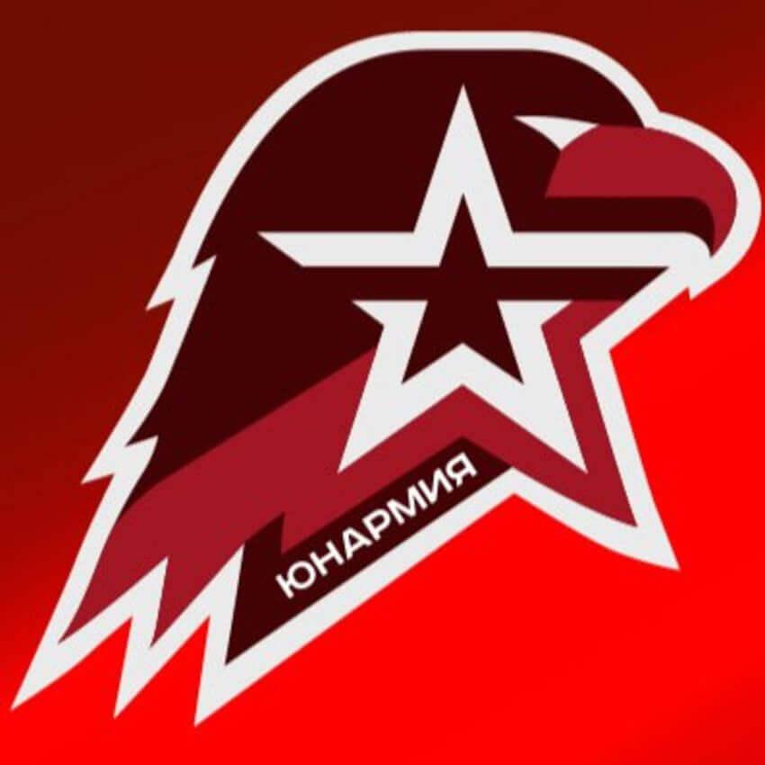 Всероссийское детско — юношеское военно — патриотическое общественное движение «Юнармия» в г. Югорске