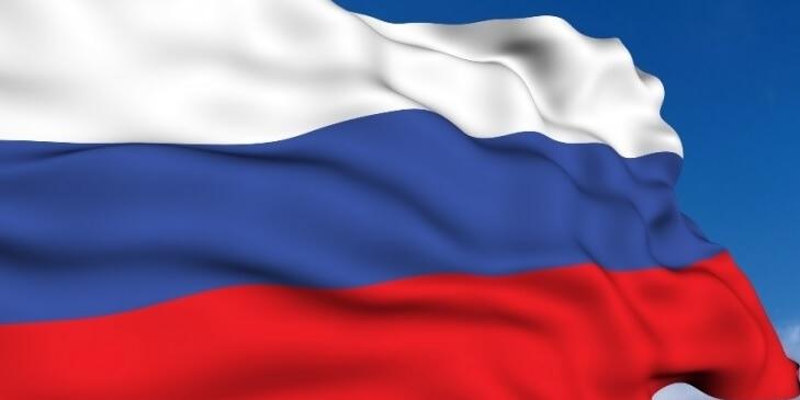 День Государственного флага Российской Федерации. Фотоотчет.