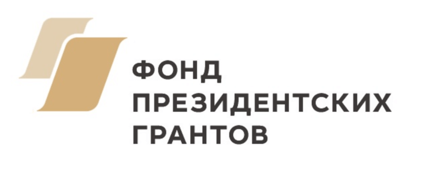 Семинар для НКО, 24.08.2017, Сургут