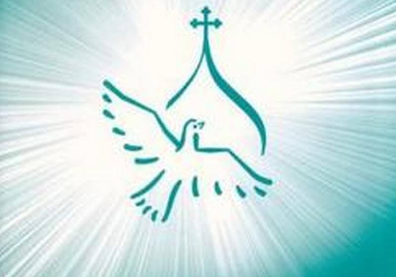 «Православная инициатива 2017-2018»