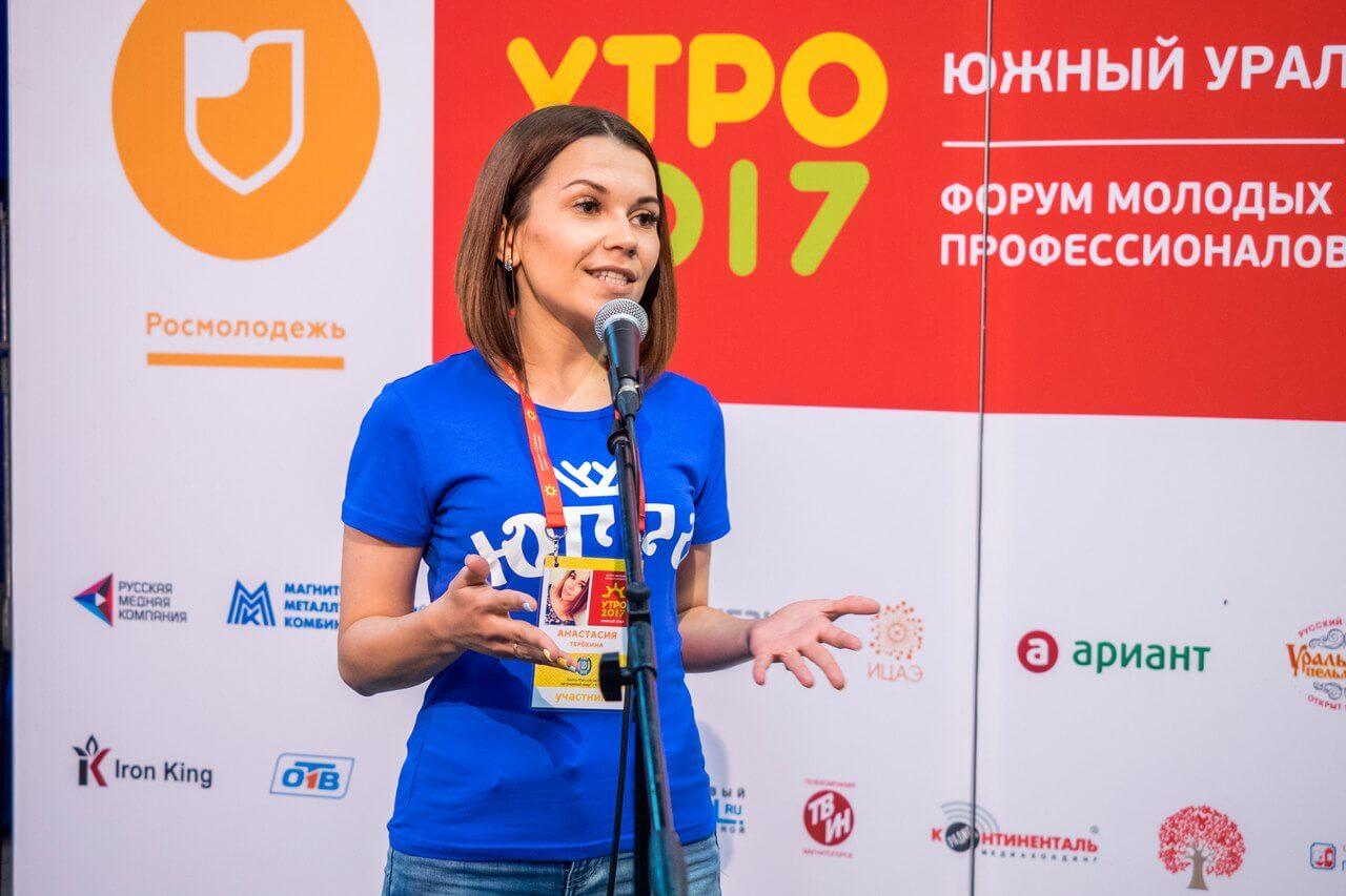 Поддержим югорчанку на Всероссийском конкурсе «Мисс молодежь»!