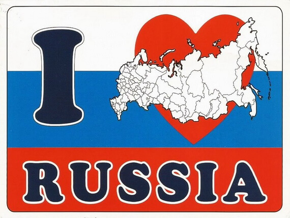 «Чемпионат по развитию внутреннего туризма «I LOVE RUSSIA»
