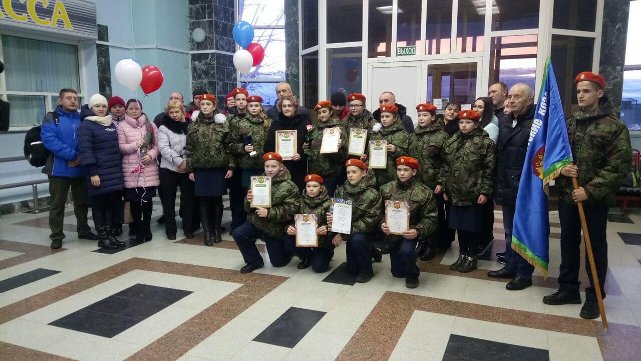 Всероссийский конкурс кадеты отечества