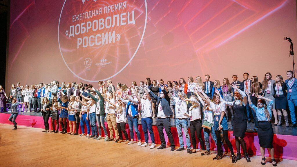 «О внесении изменений в отдельные законодательные акты Российской Федерации по вопросам добровольчества (волонтерства)»