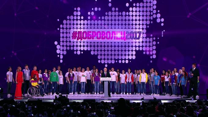 2018 — год добровольца и волонтёра