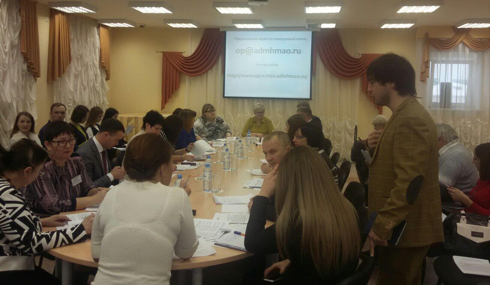 Общественные обсуждения проектов планов основных мероприятий Года гражданского согласия и Года добровольца в Югре