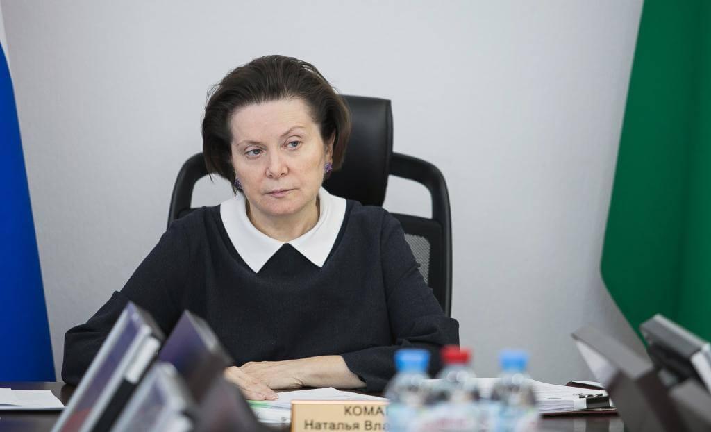 Губернатор Югры Наталья Комарова дала старт Гражданскому форуму общественного согласия