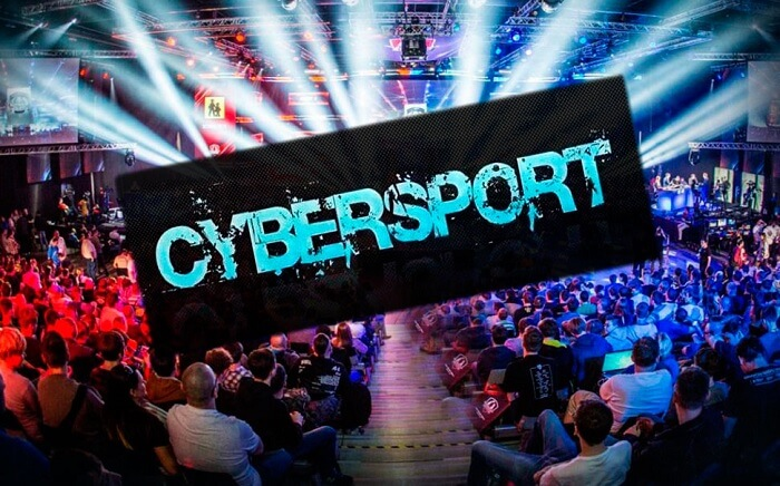 Первый городской турнир по киберспорту