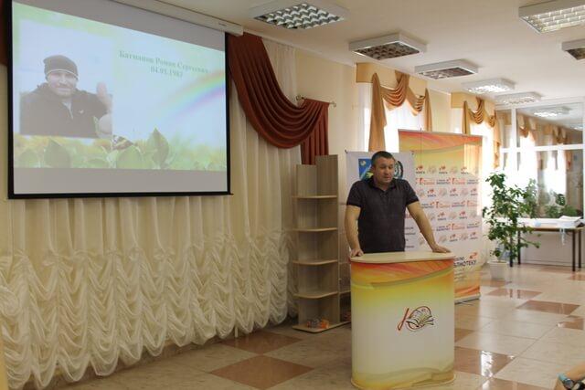 Итоги окружного конкурса «Семья – основа государства».