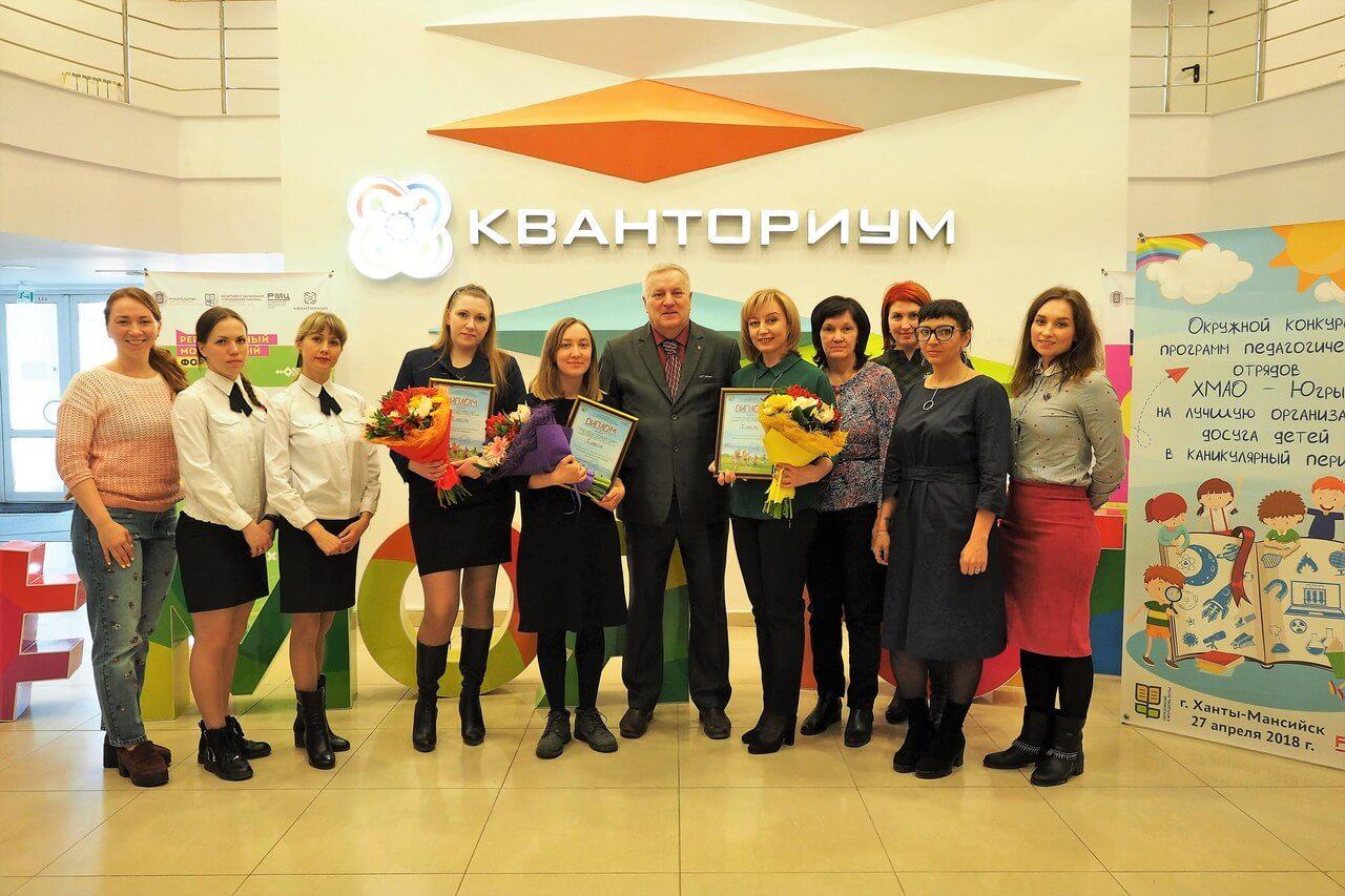 Грант второй степени на конкурсе программ педагогических отрядов Югры!
