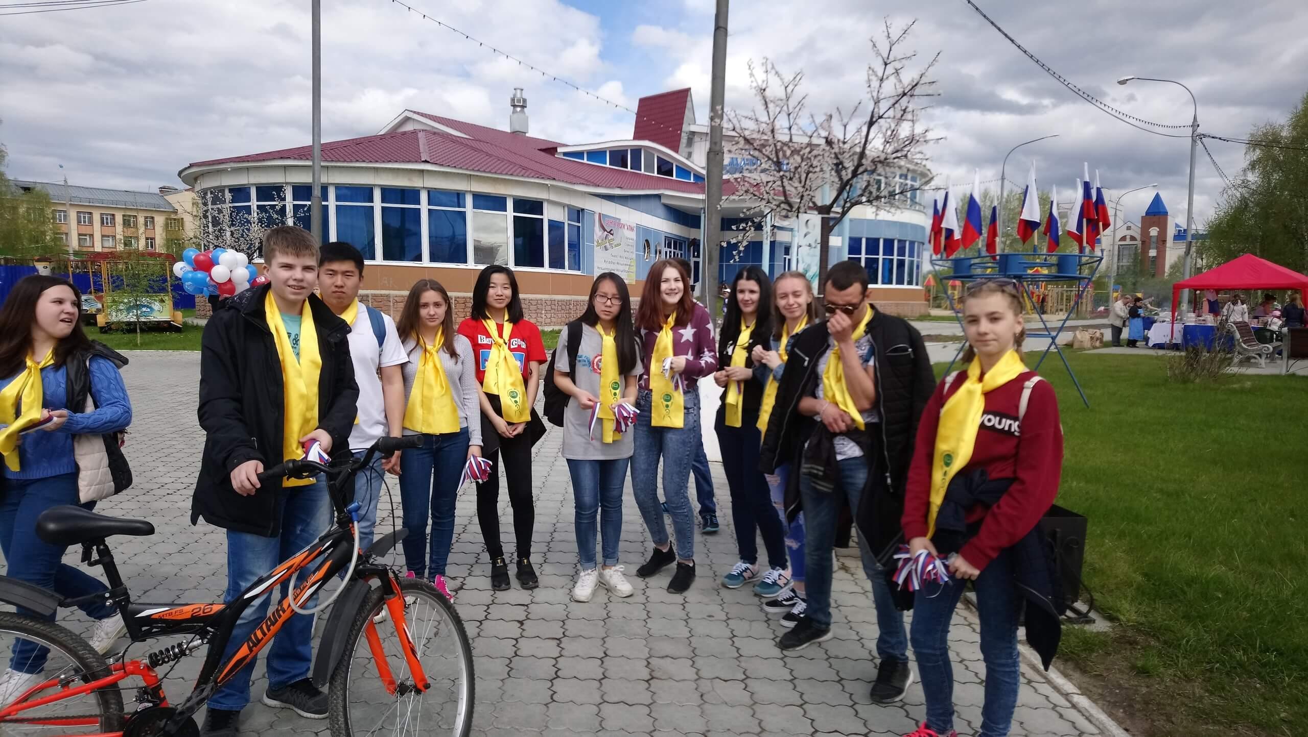 «Славься, Россия!» народное гуляние
