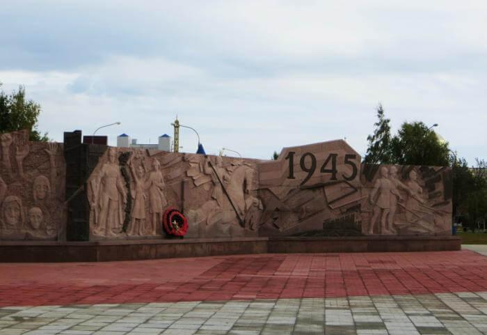 Мемориальный комплекс «Воинская слава»