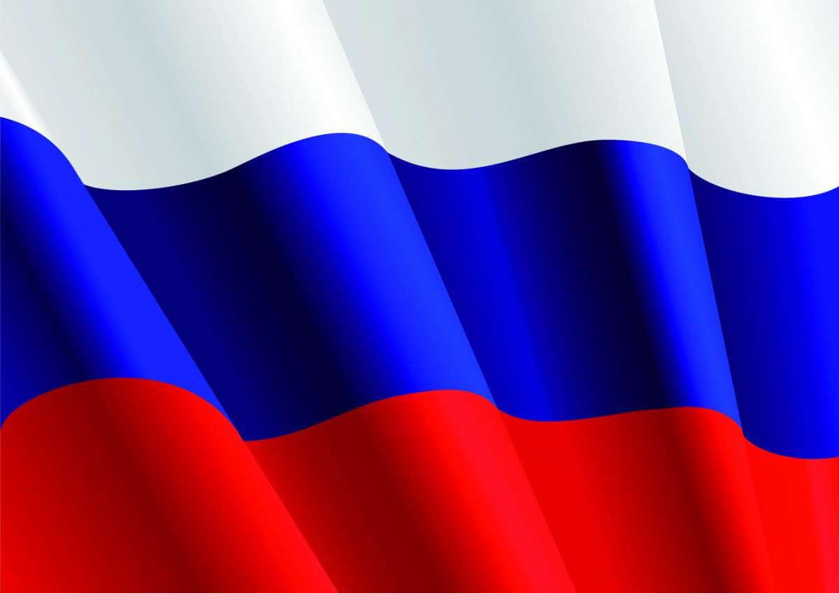 22 августа — День Государственного флага РФ