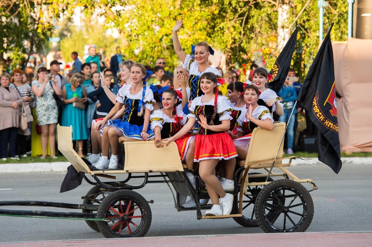 Программа праздничных мероприятий в День города Югорска