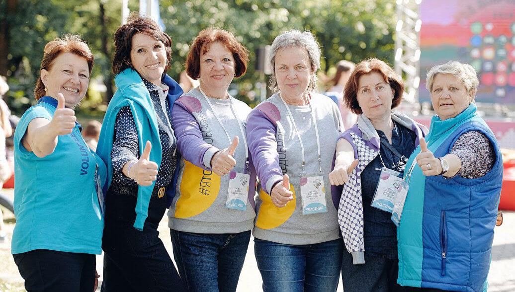 Форум добровольцев-наставников