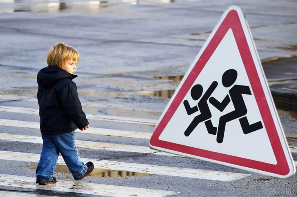 Безопасность детей на дороге в осенний период
