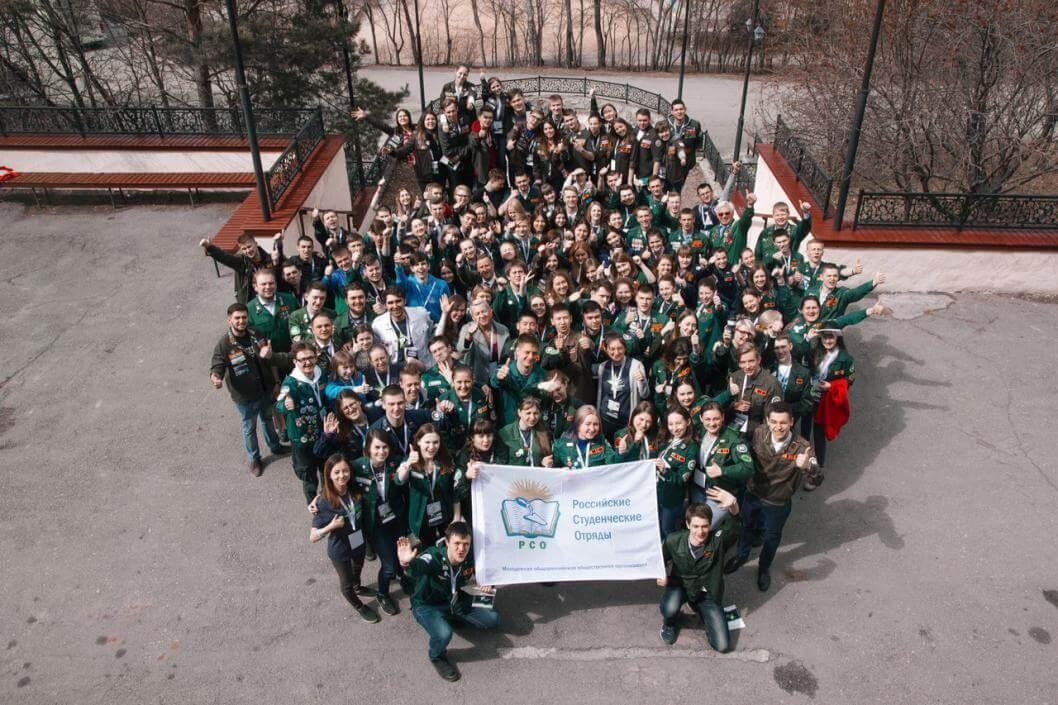Слет студенческих отрядов Уральского федерального округа — 2018
