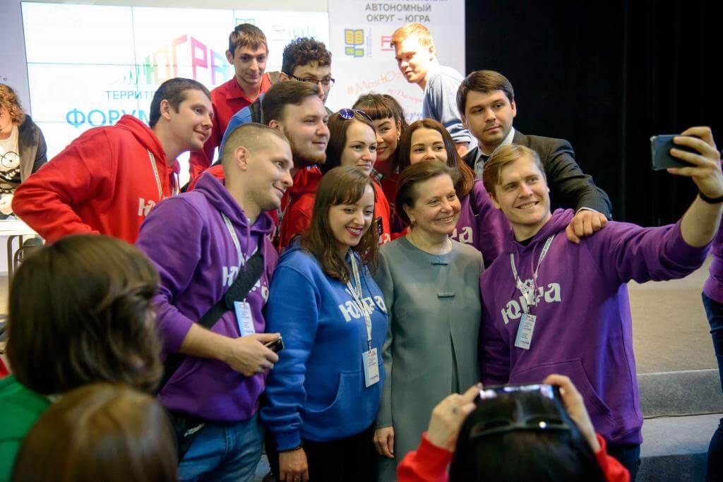 Окружной молодежный форум-фестиваль.