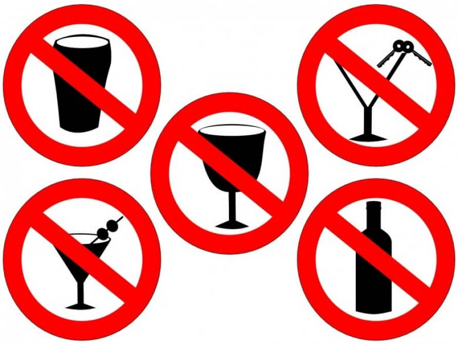 Всемирный день трезвости и борьбы с алкоголизмом