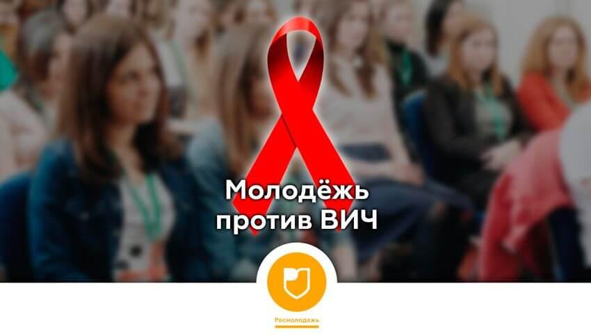 Всероссийский конкурс «В ритме жизни»