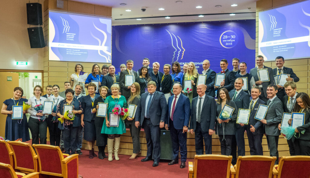 Победители международного конкурса
