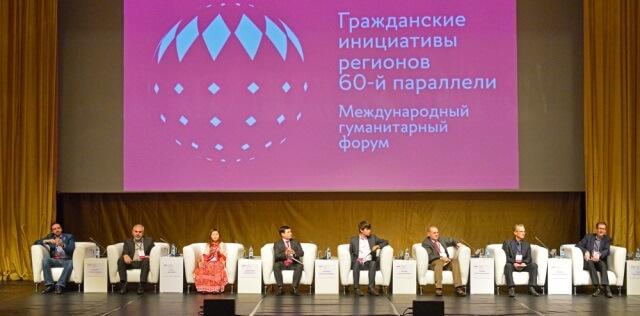 «Гражданские инициативы регионов 60-й параллели»