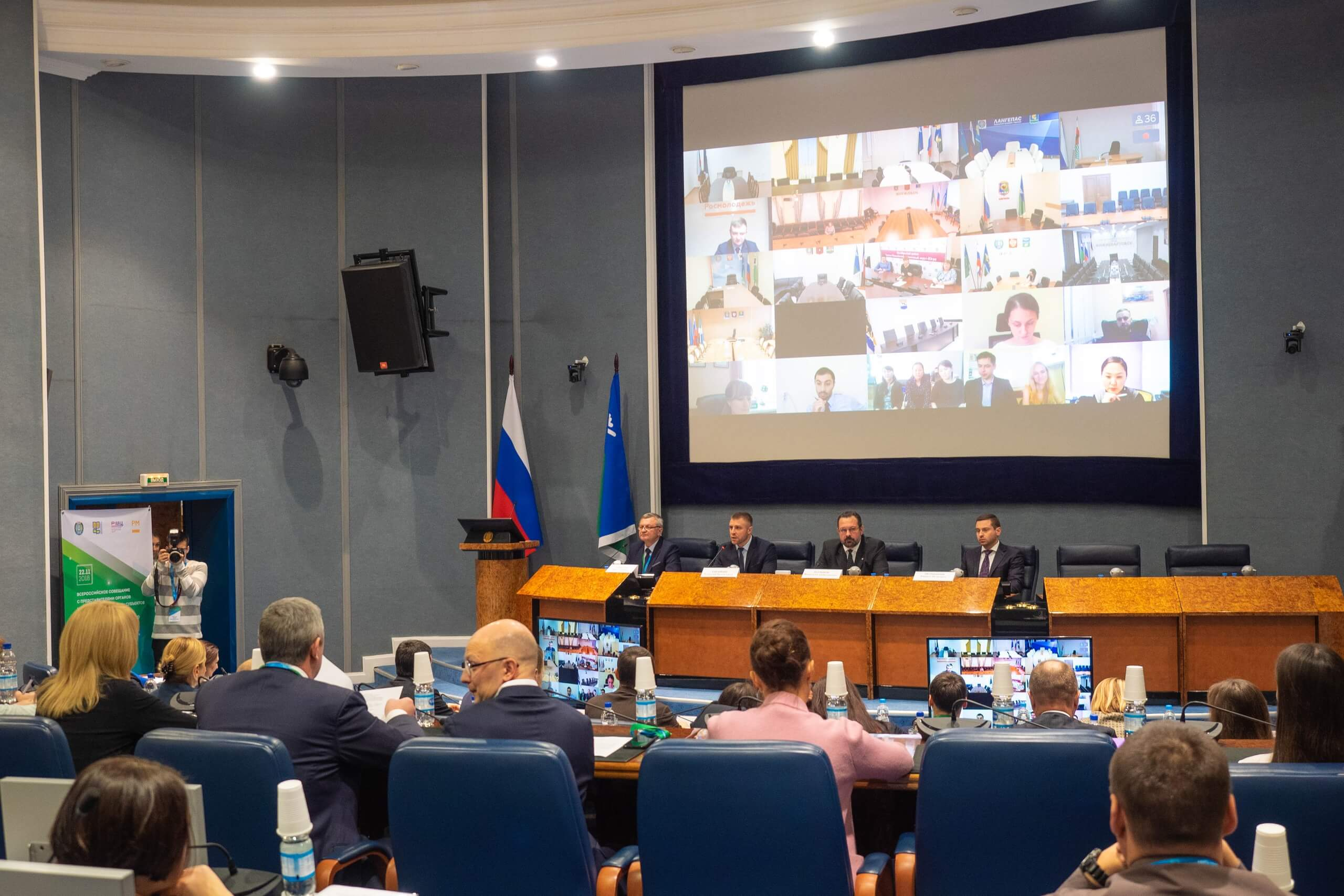 В Югре прошло Всероссийское совещание по молодежной политике