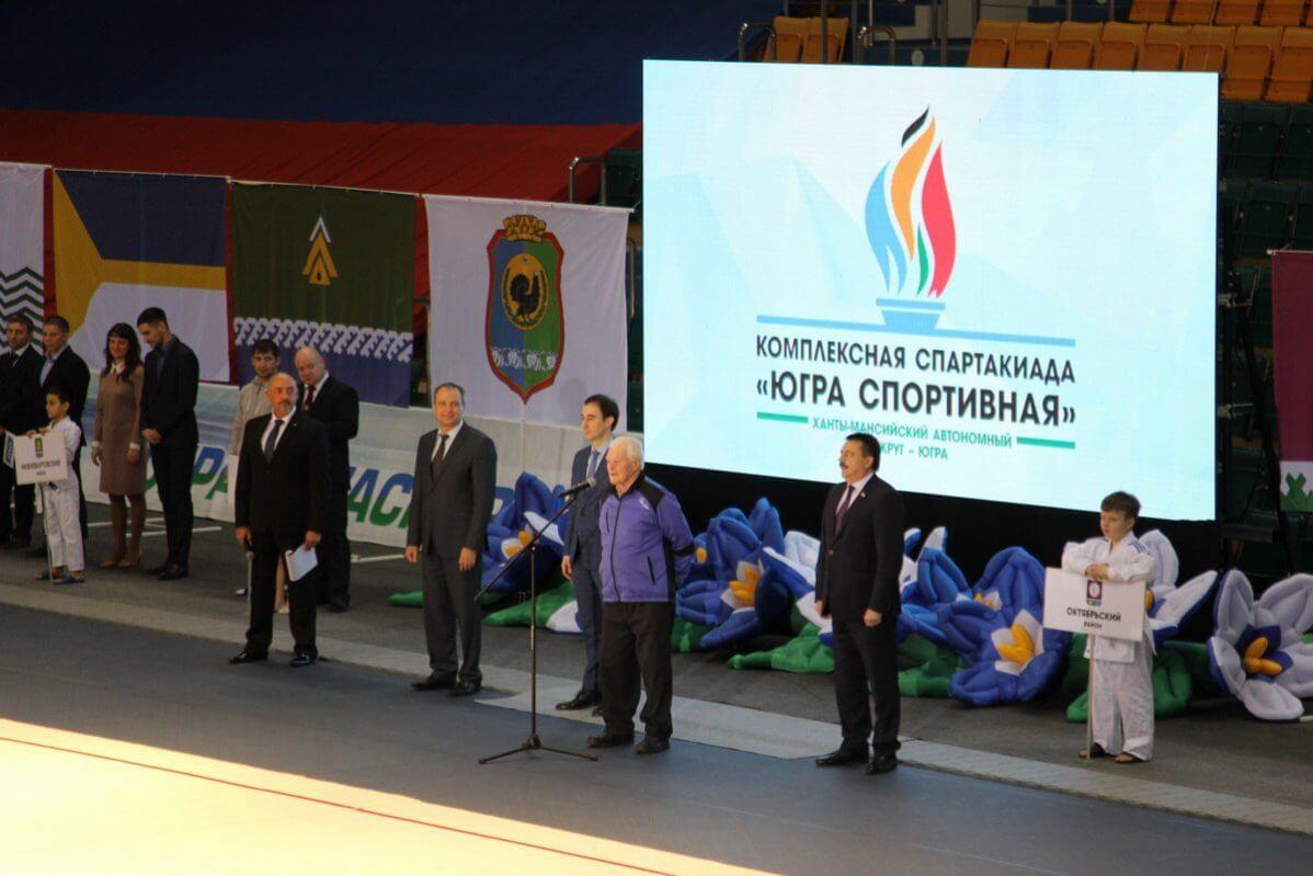 Сургут и Югорск – самые спортивные муниципалитеты Югры