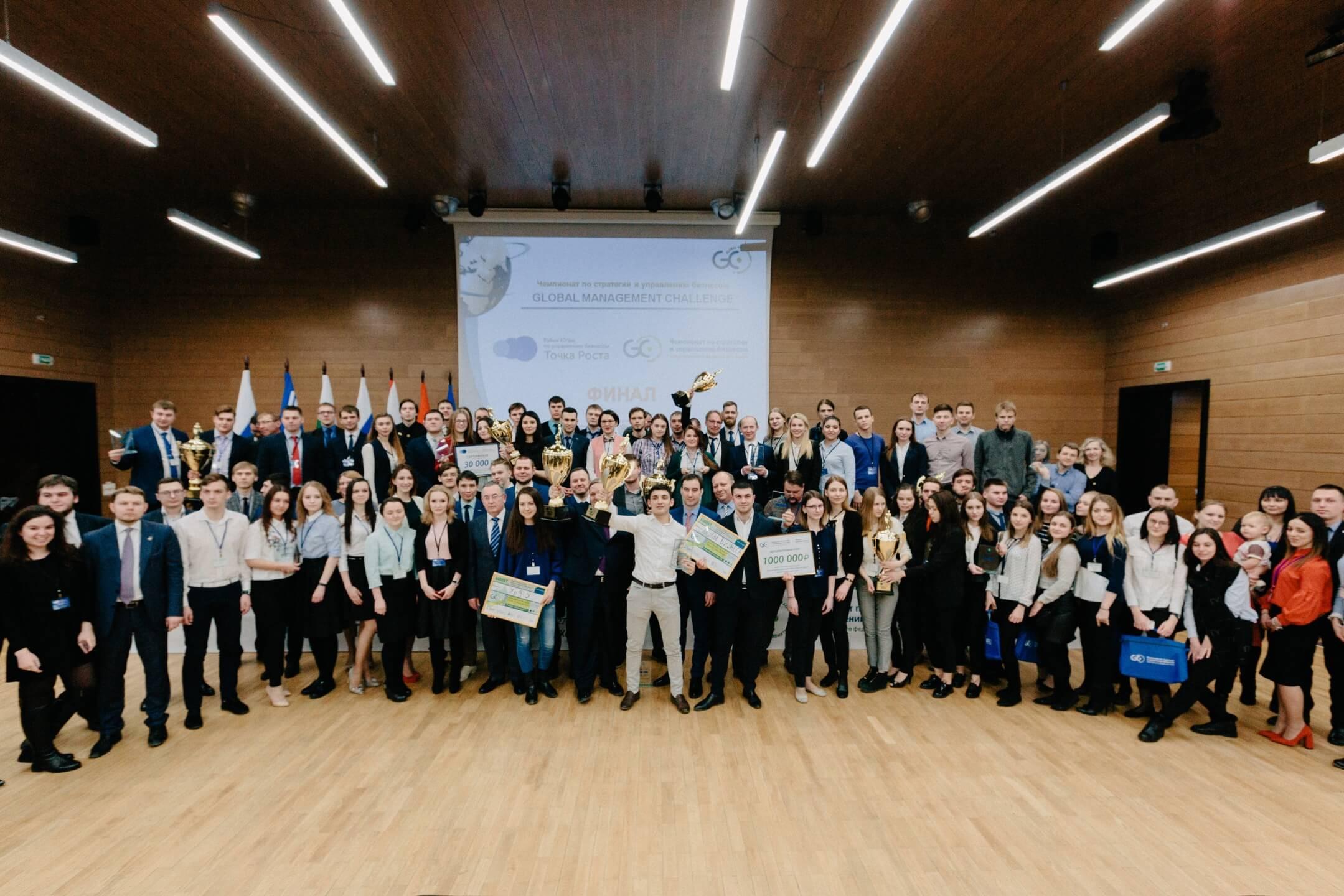 Точка Роста: Кубок Югры по управлению бизнесом