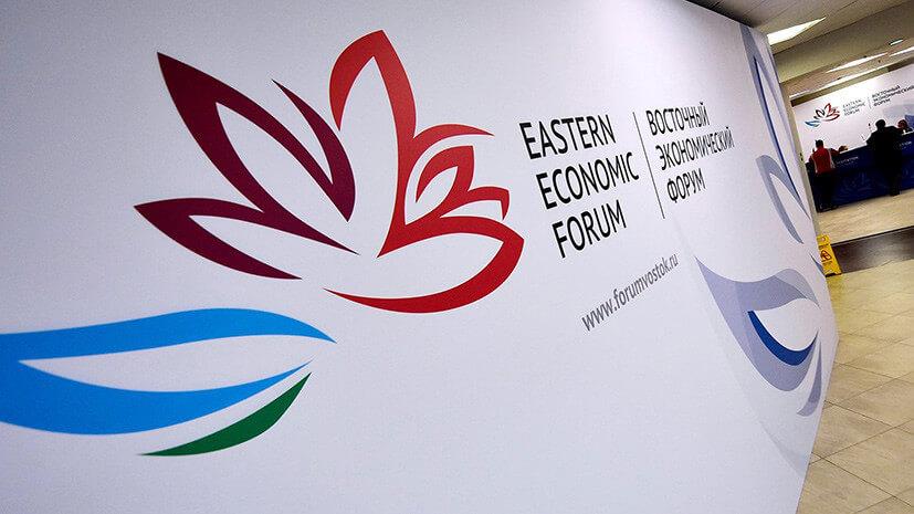 Волонтеров Югры приглашают на Восточный экономический форум 2019