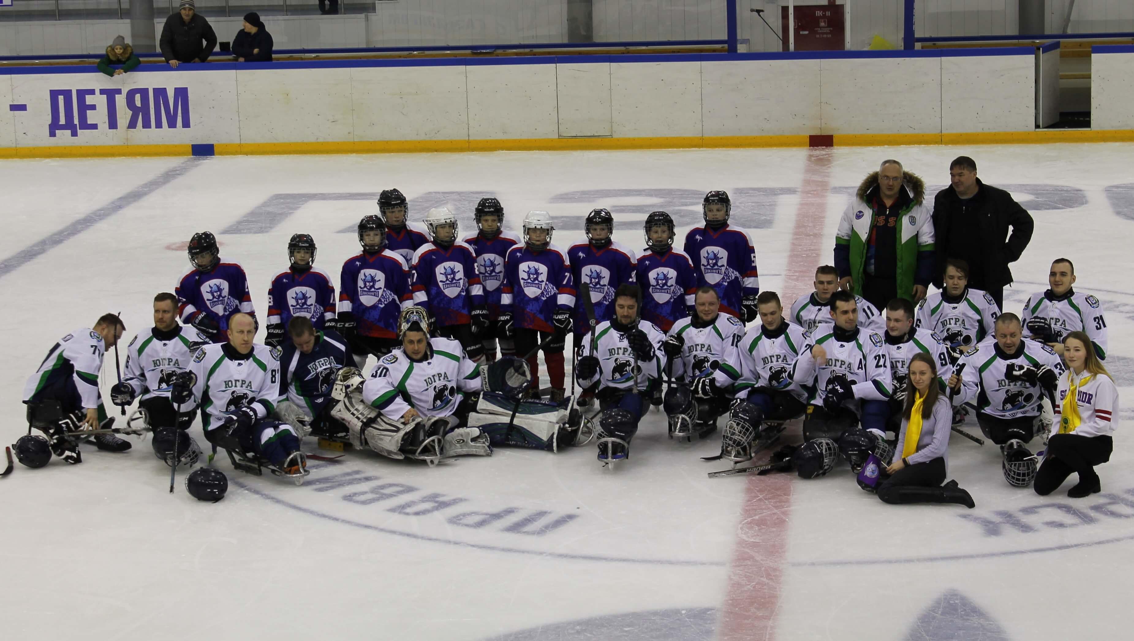 Следж-хоккейный клуб «Югра» в Югорске