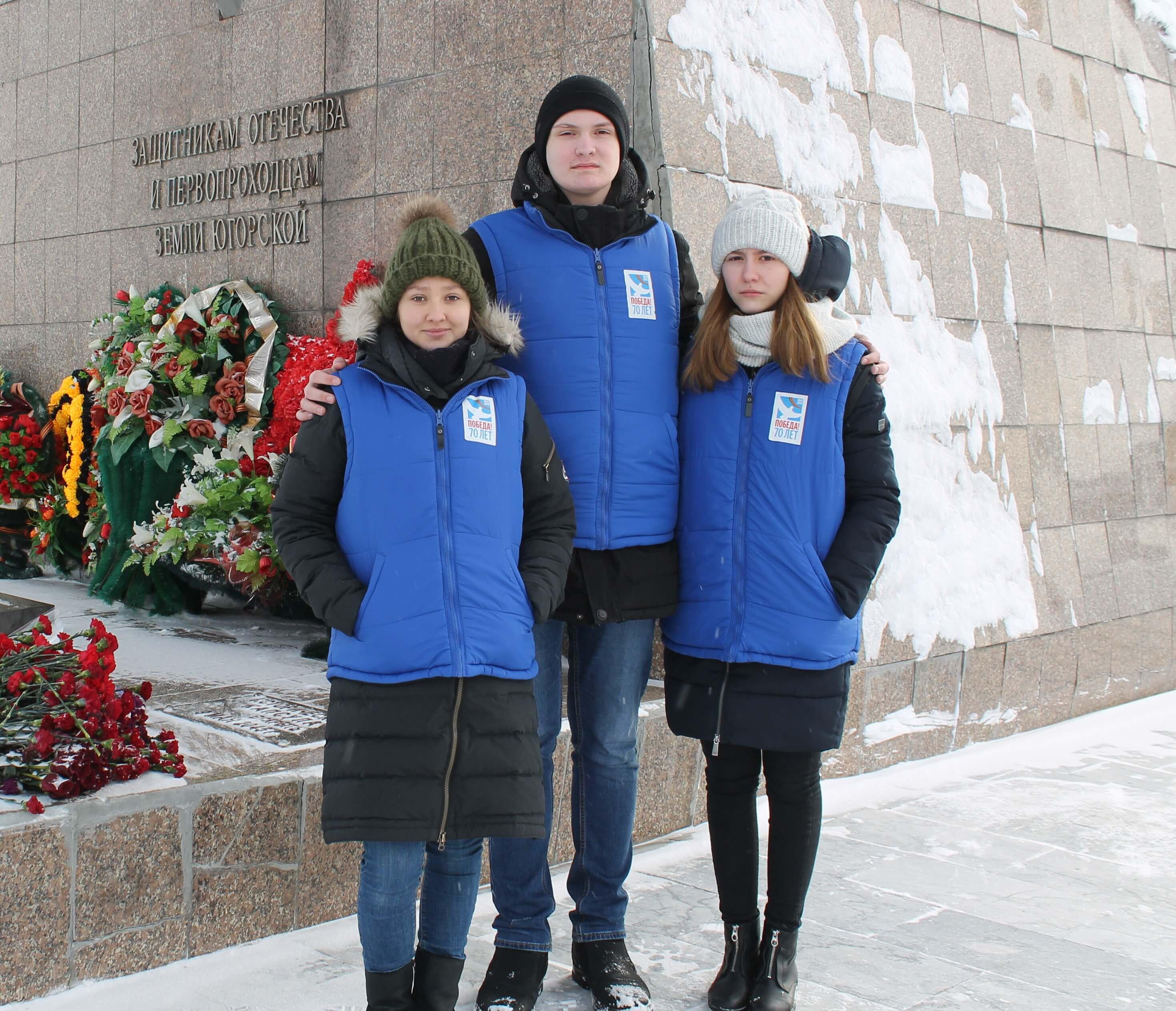 Волонтеры Победы