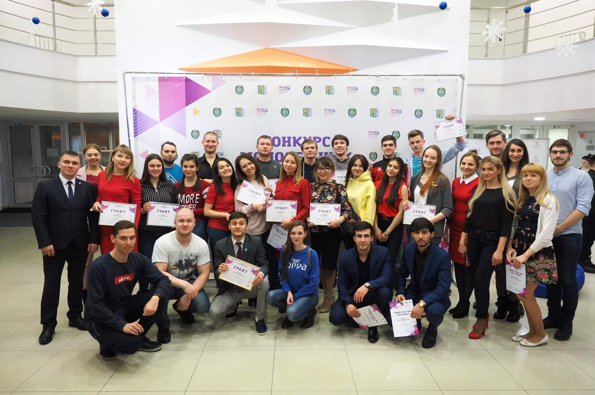 29 идей молодых югорчан получили гранты на реализацию