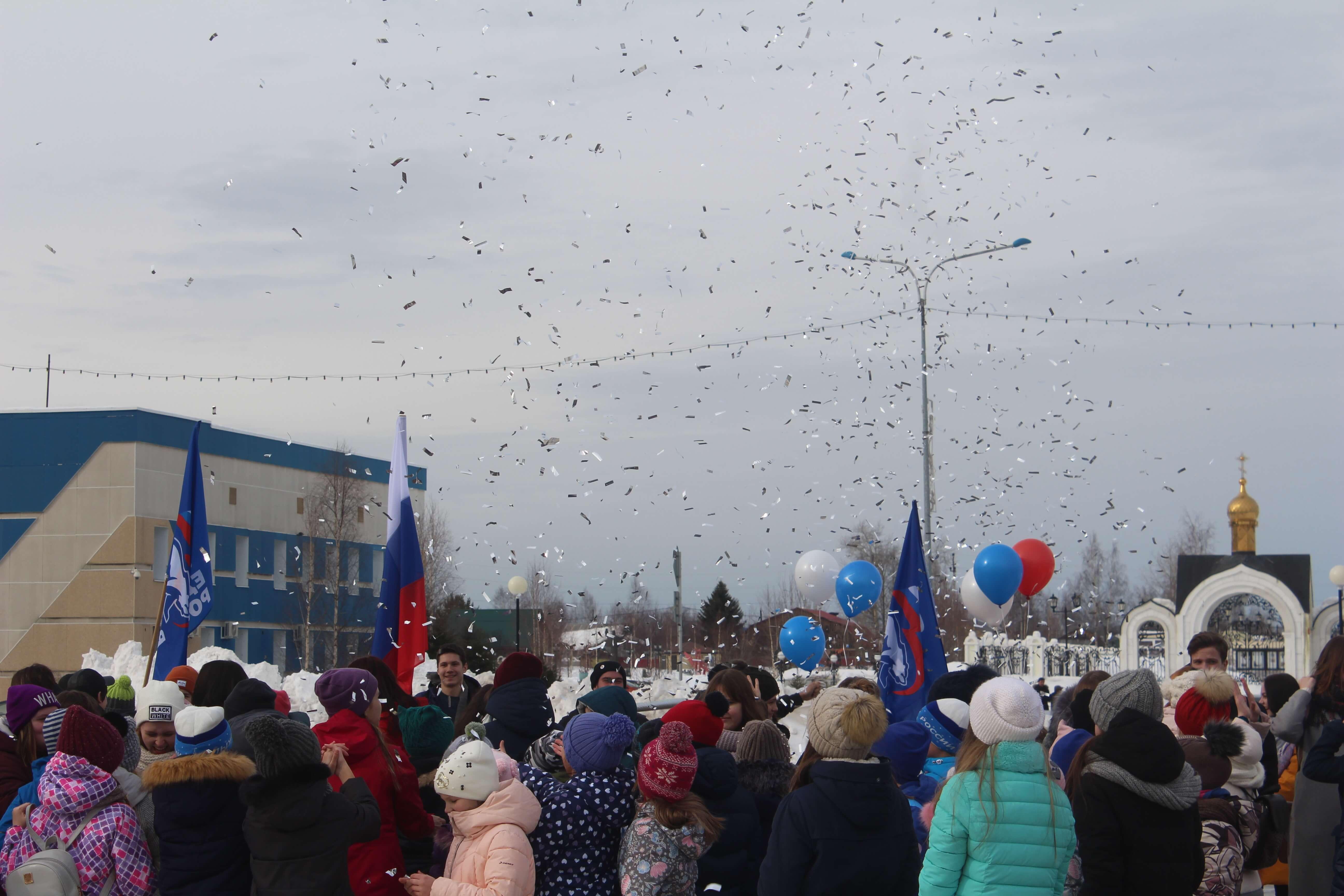 18 марта – день присоединения Крыма к России