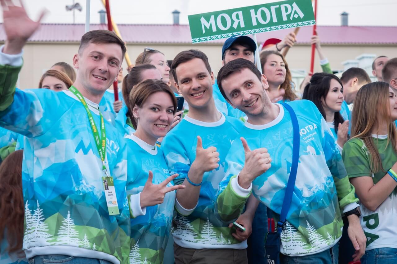 Югра – в ТОП-5 регионов России по реализации молодежной политики