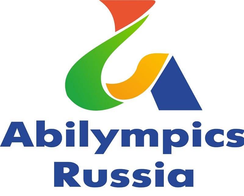 Чемпионат Ханты-Мансийского автономного округа — Югры «Абилимпикс – 2019»
