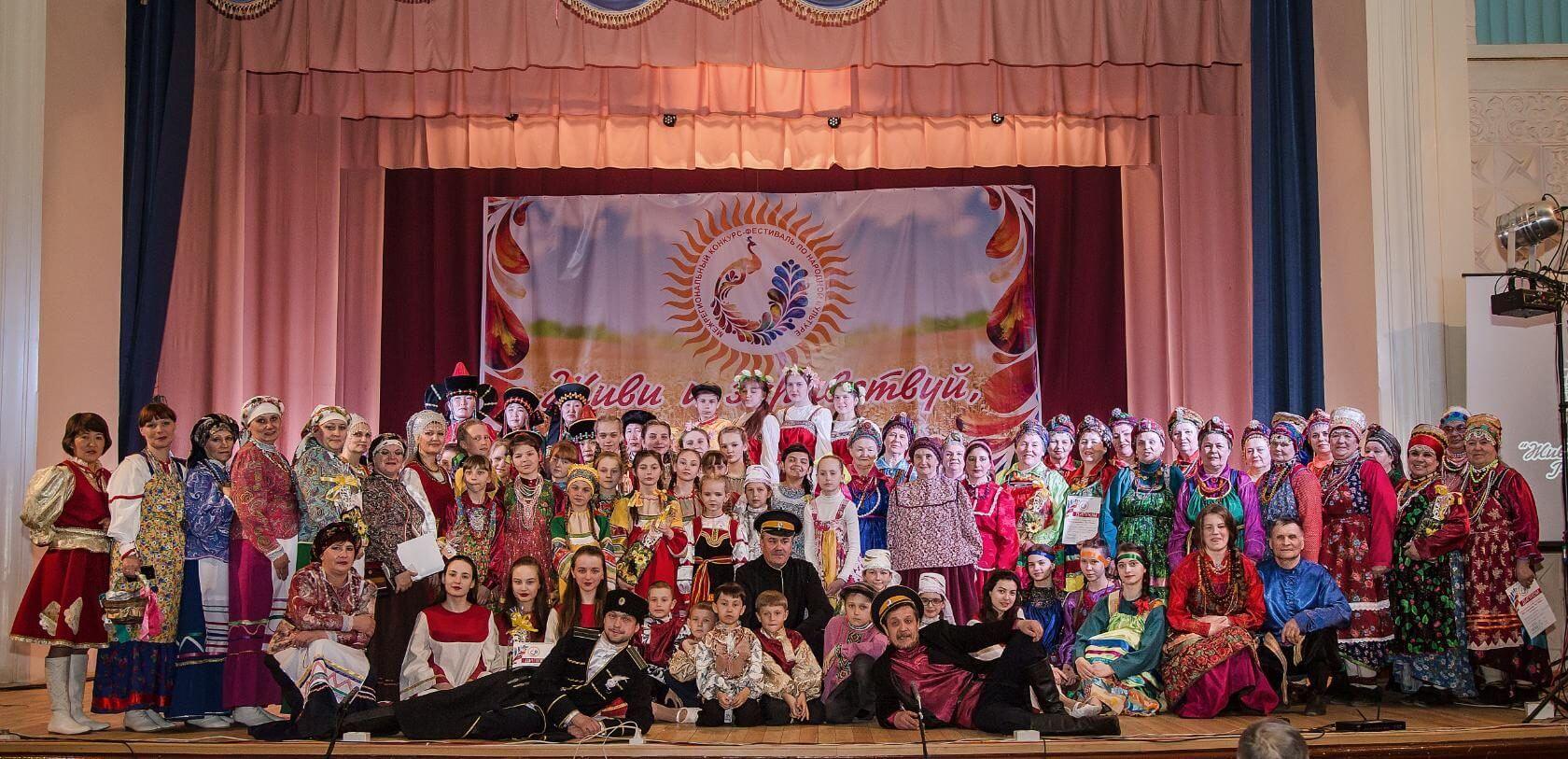 Приглашаем стать гостями фестиваля хорового искусства «Живи и здравствуй, Русь Святая!»