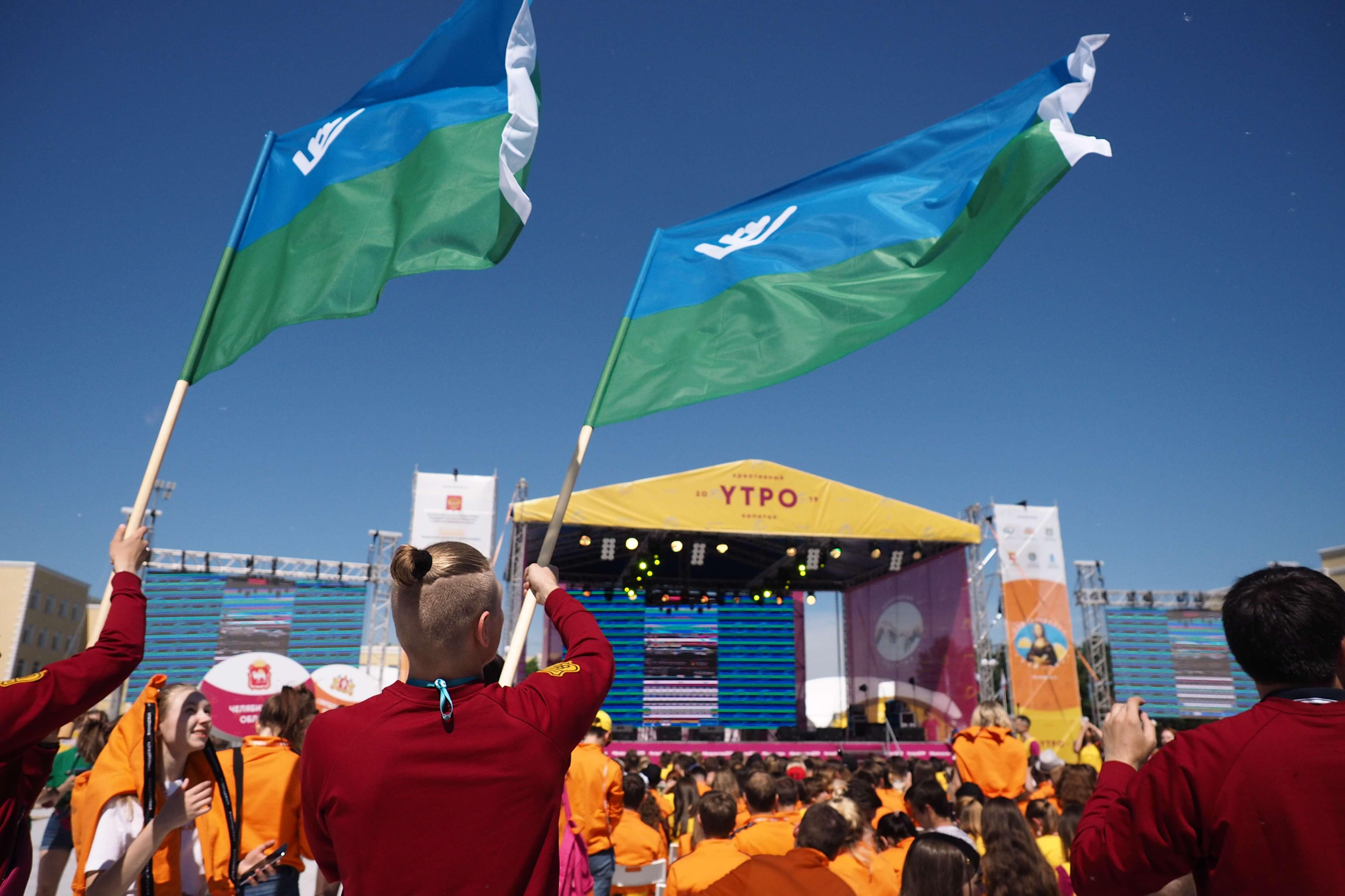 Форум «УТРО» в Тюмени стартовал!