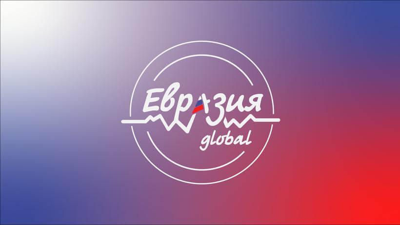 «Евразия Global» приближается