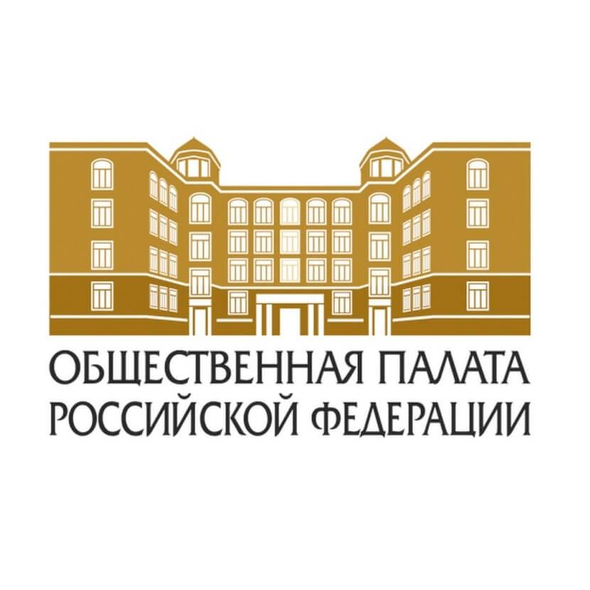 Конкурс социальных проектов «Мой проект – моей стране!».