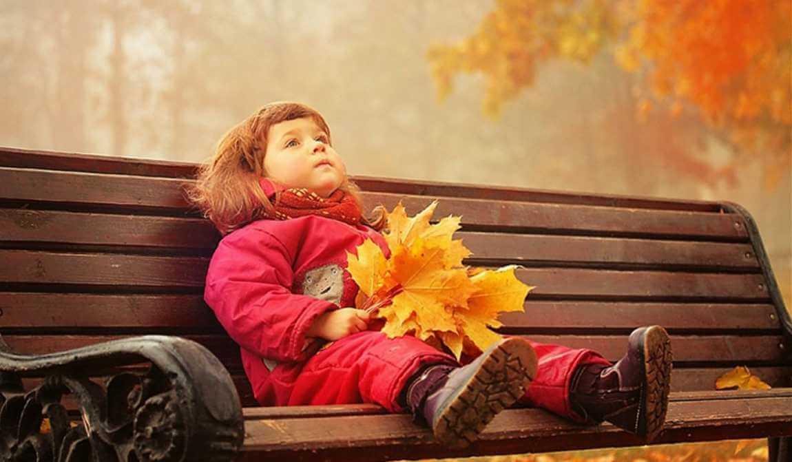 Осенний отдых для детей